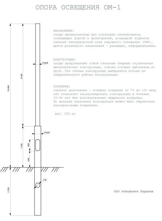 Сколько расстояние между опорами освещения, столбами фонарными