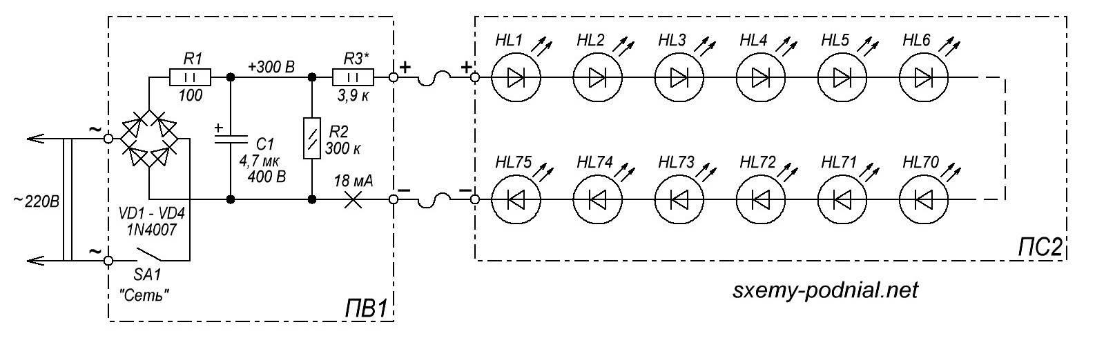 Как подключить светодиодную ленту к батарейкам с выключателем