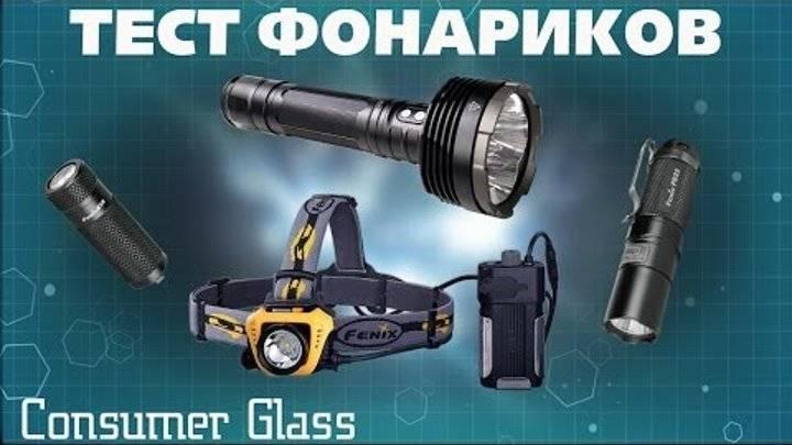 Рейтинг лучших налобных фонарей с аккумулятором в 2021 году