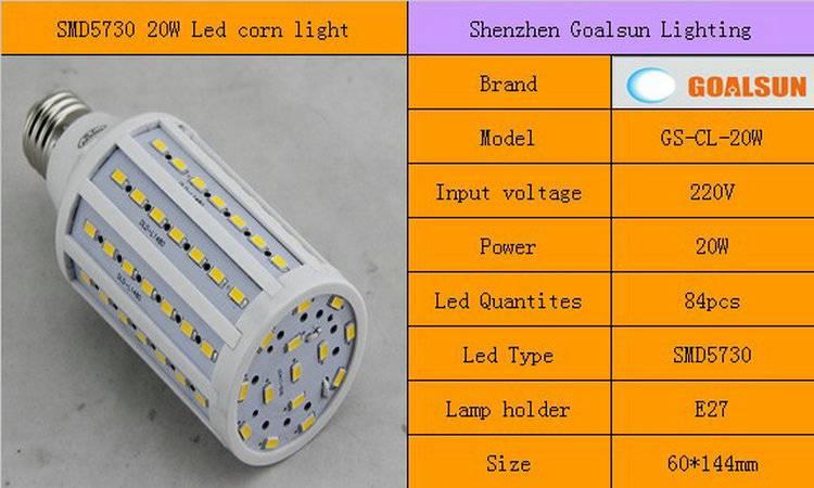 Светодиодные ленты smd 5630, 5730 — отличия, характеристики. особенности монтажа.