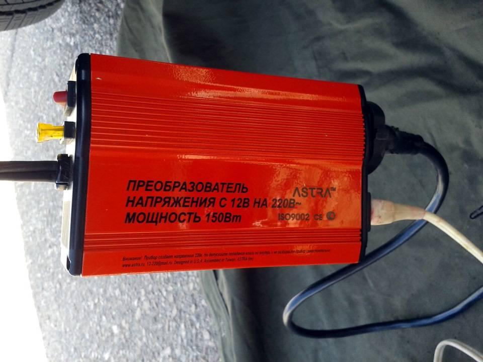 Автомобильный преобразователь напряжения (инвертор) с 12 на 220в: виды и основные параметры
