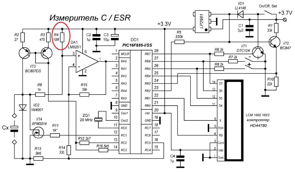 Как проверить конденсатор мультиметром: пошаговый иструктаж