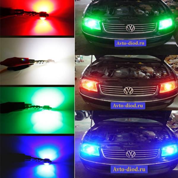 Какая маркировка на фарах для светодиодных ламп