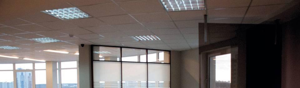 Современные потолочные светодиодные светильники армстронг и их преимущества
