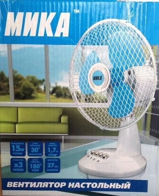 Бесшумный вентилятор для ванной: рейтинг лучших моделей, устройство прибора, виды, особенности, преимущества и недостатки
