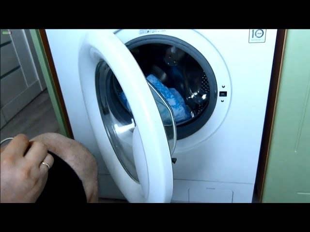 Как быстро открыть заблокированную дверцу стиральной машинки