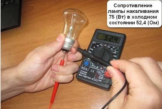 Проверка исправности лампы дневного света и дросселя