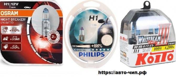 Сравнение osram night breaker и philips x-treme vision h4 h7 h11