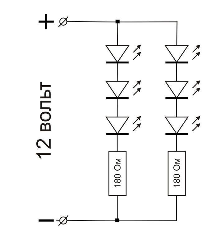 Схема светодиодной лампы на 12 вольт - всё о электрике