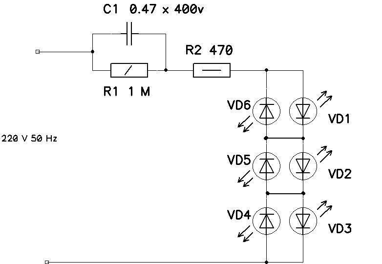 Схема подключения светодиода к сети 220 вольт
