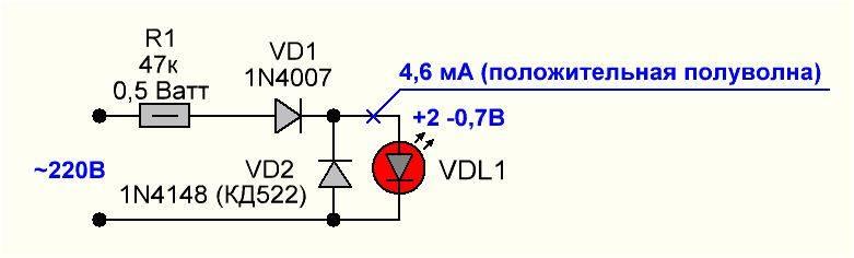 Подключение светодиода к сети 220в