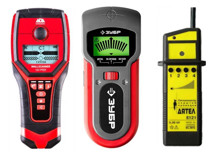 Детекторы скрытой проводки: виды, рейтинг, обзор лучших моделей, характеристики, отзывы о производителях