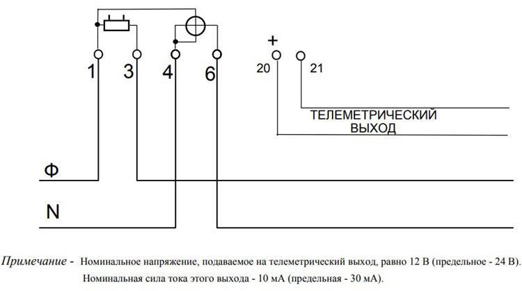 Электрическая схема меркурий 201 - tokzamer.ru