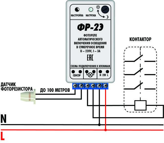 Как подключить фотореле для уличного освещения к фонарю: схема подключения, принцип работы, виды (фр 601,602, с выносным датчиком), где лучше установить, документация, почему может не работать, инструкция с видео