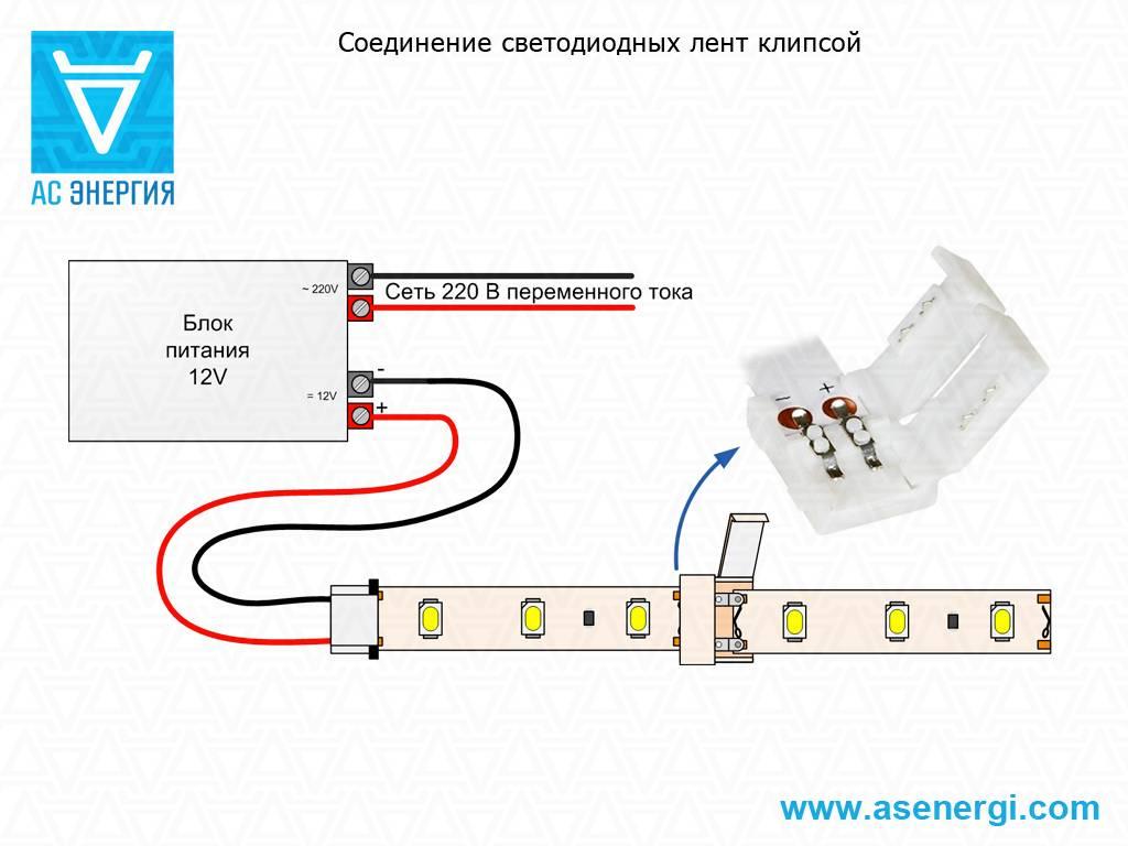 Как запитать светодиодную ленту от батареек — 2 способа.