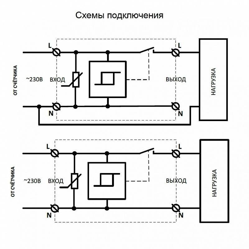 Что такое узм 51м в электрике – характеристики, схема подключения