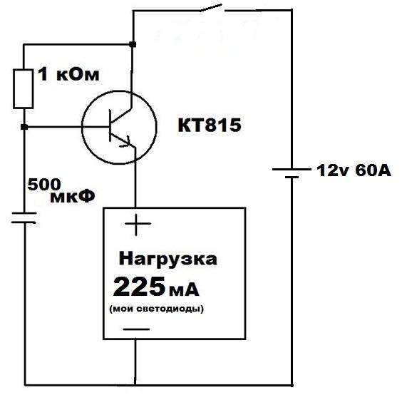 Боятся ли светодиодные лампы перепадов напряжения - 7stroiteley.ru