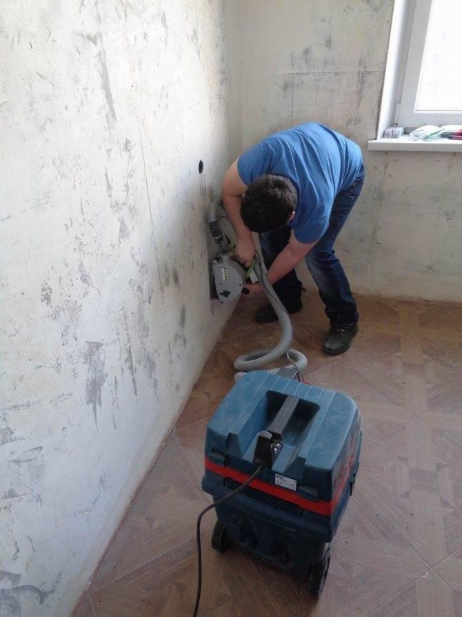 Как правильно проштробить канавку в стене под проводку без пыли своими руками
