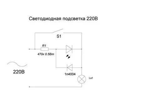 Как подключить светодиод к 12 вольтам: расчет подключения в схемах