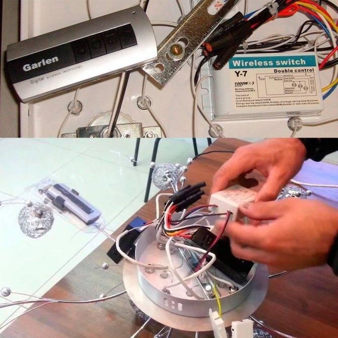 Как работают светодиодные люстры с пультом дистанционного управления   дизайн и ремонт квартир своими руками