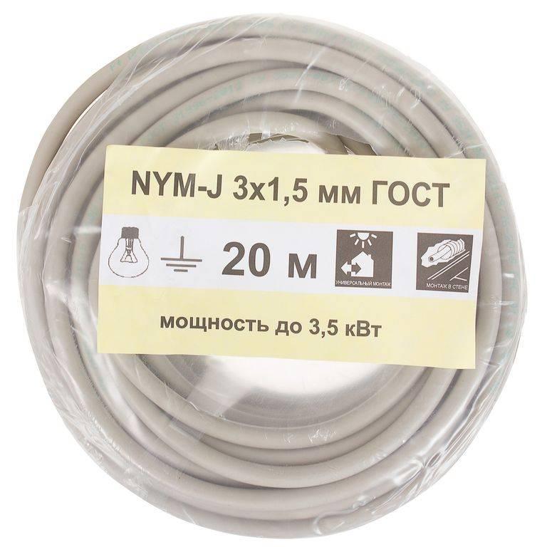 Уточните, пожалуйста, действительно ли существует nym нг ls(вот на сайте элком-электро он озвучен, кто производитель сказать не могут). если да, то кто производит.