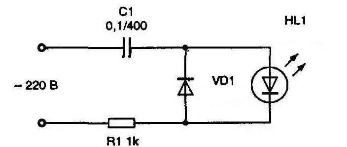 Как правильно подключить своими руками светодиодную лампу: пошаговая инструкция и подробное описание простых схем