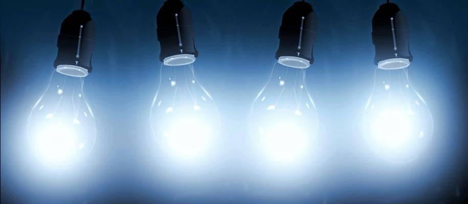 Что такое освещение и каким оно бывает