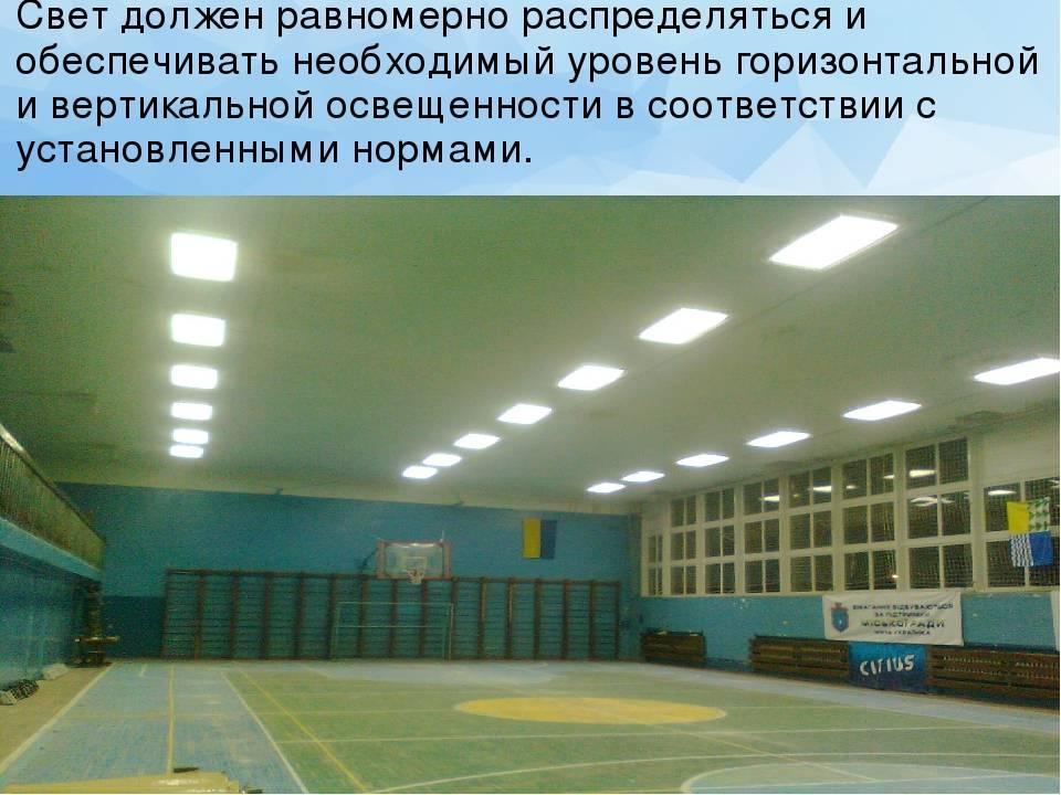 Глава 7.2. электроустановки зрелищных предприятий, клубных учреждений и спортивных сооружений