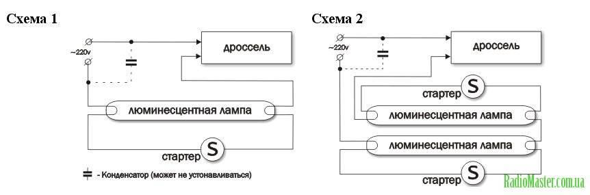 Как подключить лампу дневного света - обзор схем подключения