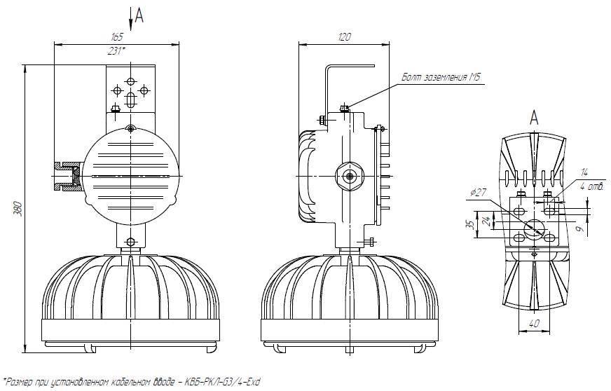 Расшифровка обозначений светодиодных ламп