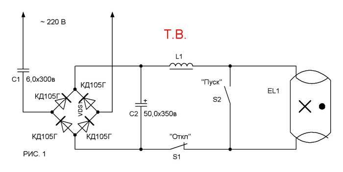 Схема включения люминесцентной лампы — обзор вариантов