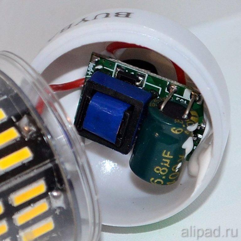 Мерцает лампочка при выключенном свете как исправить