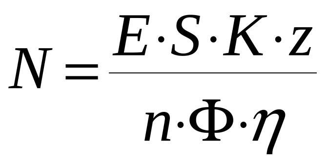 Расчет освещения (освещенности), калькулятор онлайн